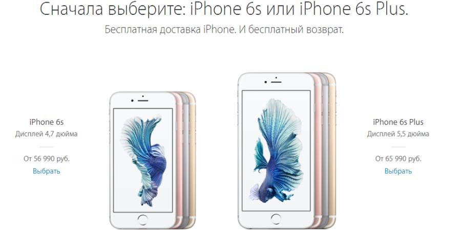 Autoridad de competencia rusa investiga supuesta fijación coordinada de precios de los iPhone