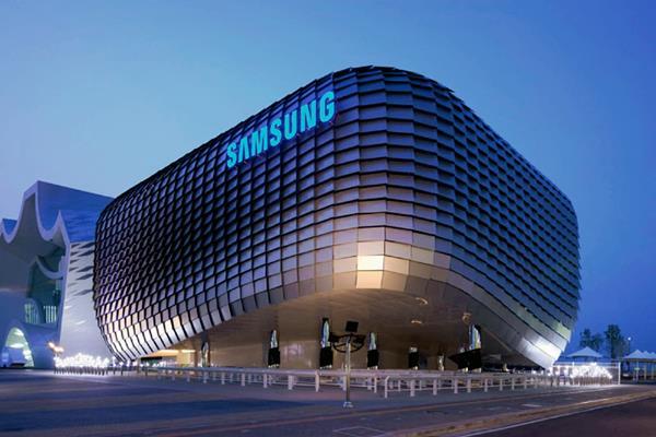 [Samsung] se dividiría en dos empresas, este martes se decidirá