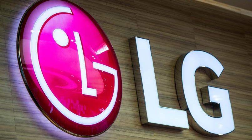 LG presentaría el G6 este 26 de febrero en el Mobile Word Congress