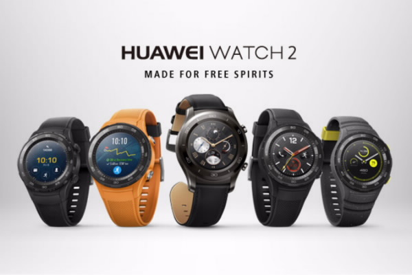 HUAWEI WATCH 2: El reloj inteligente de fitness más completo