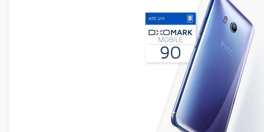 La cámara del HTC U11 es la mejor del mercado según DxOMark